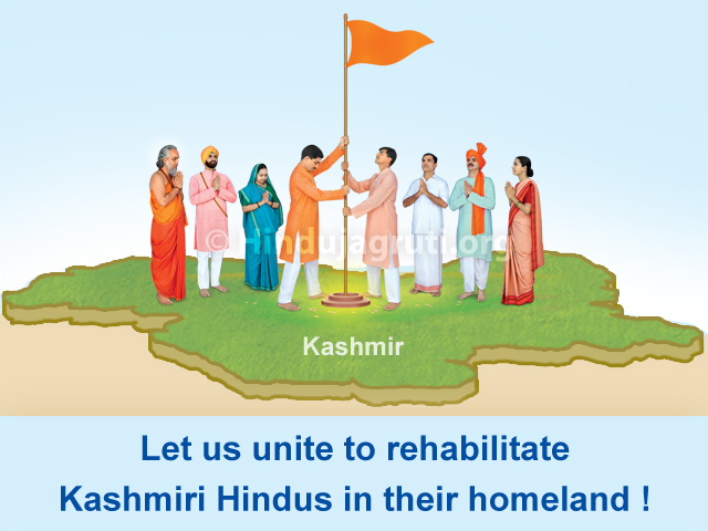 Rehabilitation of Kashmiri Hindus