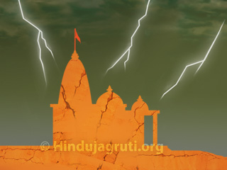save_temple_320