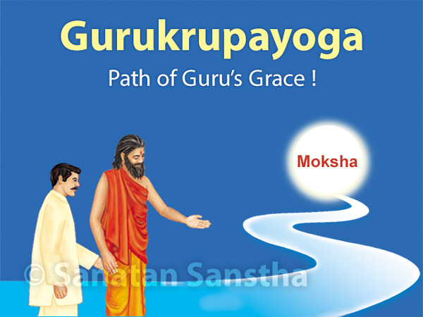 1_guru_path