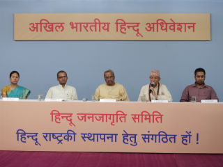 Press conference of representatives of pro-Hindu organizations from Nepal