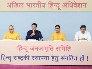 Press conference held by Hindutva-vadis coming from Bangladesh and Jammu & Kashmir