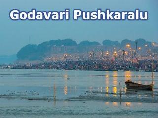 Godavari_Pushkaralu320