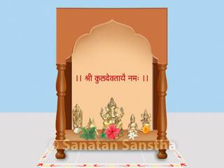 How to offer Naivedya to the God ? - Hindu Janajagruti Samiti