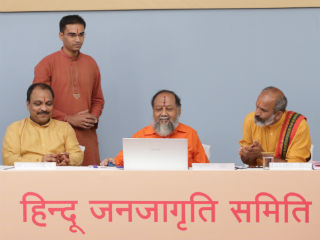 Advocate Harishankar Jain inaugurating of the page of Hindu Vidhidnya Parishad on the website of Hindu Janajagruti Samiti.