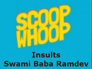 scoop_whoop