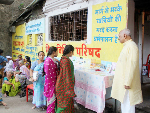 'Jidnyasu' women visiting book exhibition of Sanatan