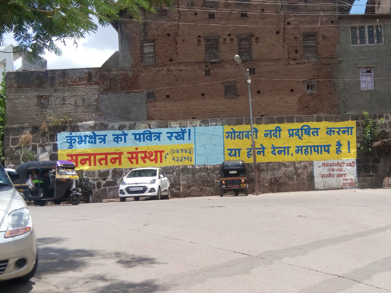 Walls in Nashik painted with enlightening matter