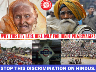 discrimination-upon-hindus