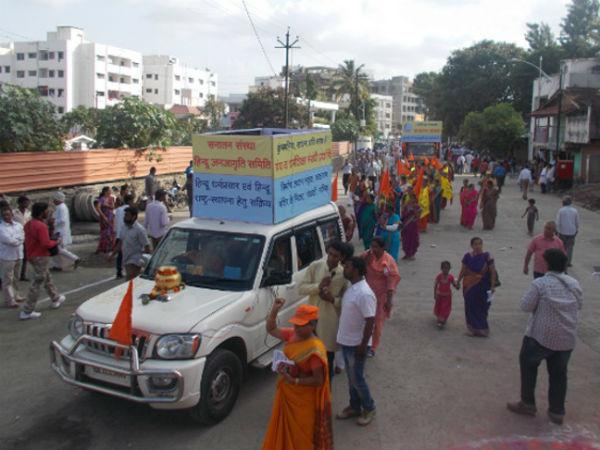 Huge 'Shobha-yatra' on the eve of 'Simhastha' !