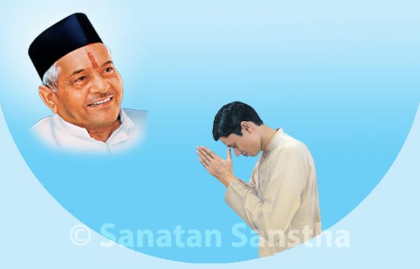 prayer_to_Guru