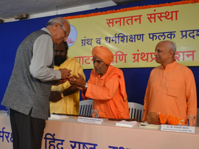 Felicitation of Shri Nemichand Potdar