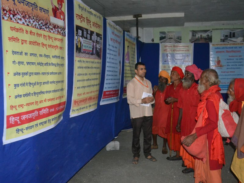 Sadhus having a look at the Flex charts at the Exhibition