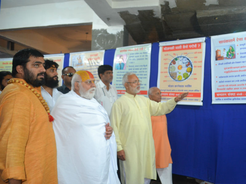 Shri Mahant Gyandasji Maharaj at the Exhibition