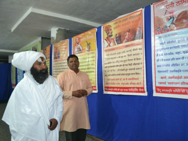 Mahant Shri Shri 1008 Shri. Ramkrushnadas Maharaj at the exhibition.