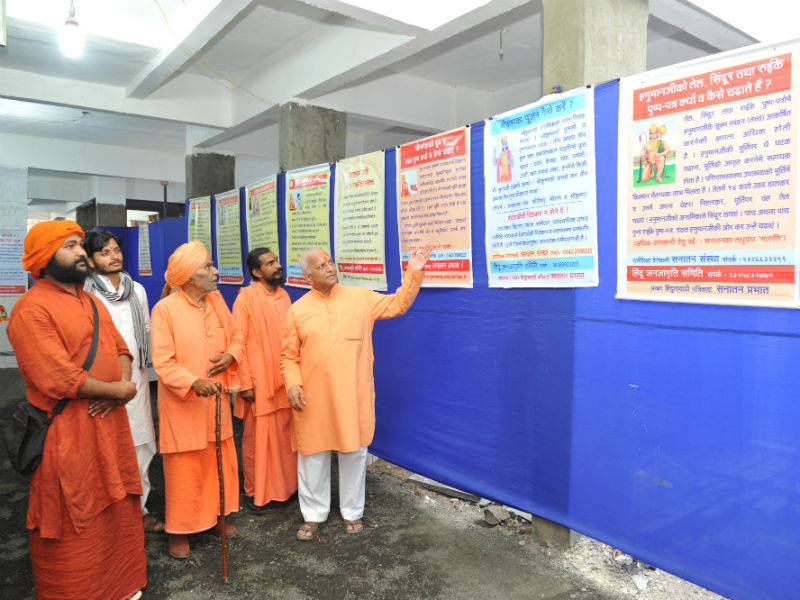Shri. Mahant Sagaranand Maharaj and other dignitaries at the exhibition
