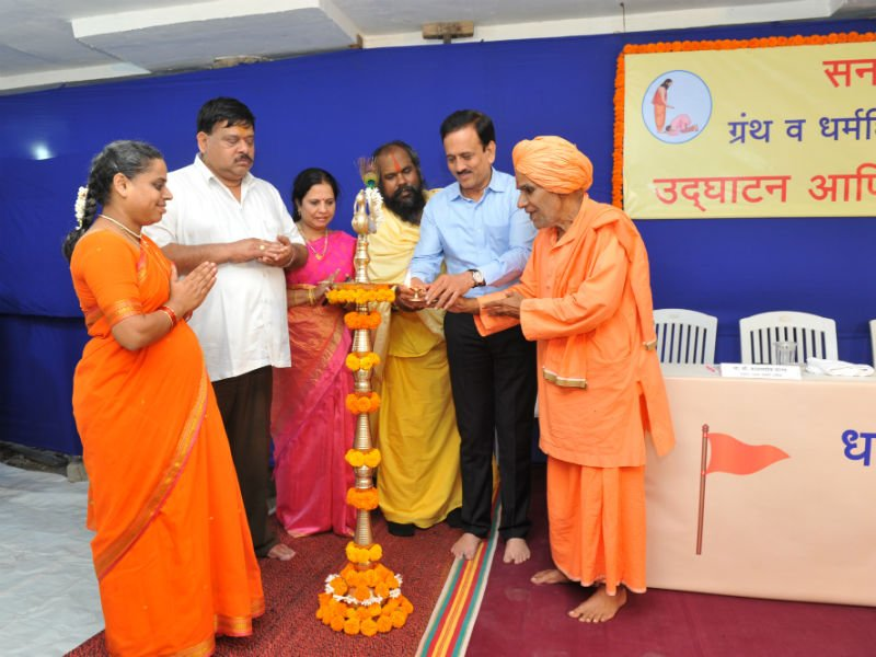 Inaugration of the exhibition at the Kumbh Mela