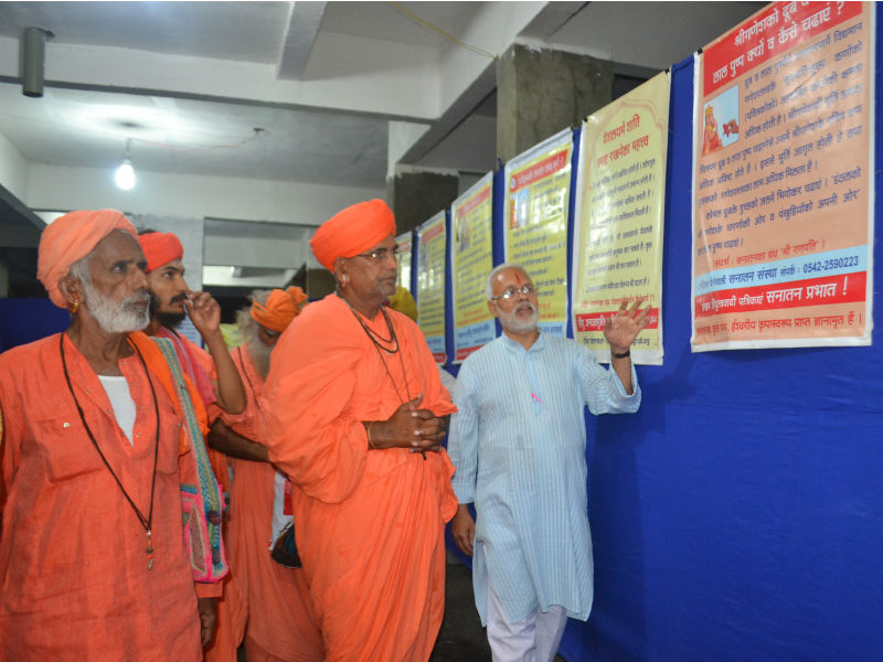 Saints and Sadhus at the Flex Chart Exhibition