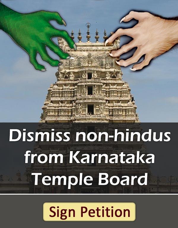 Side-Banner-Karnataka1