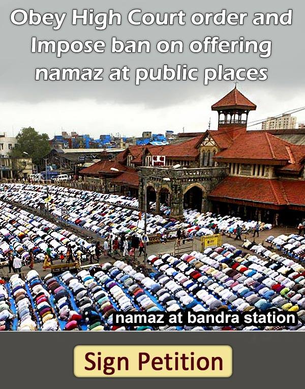 Side-Banner-Namaz-13-new