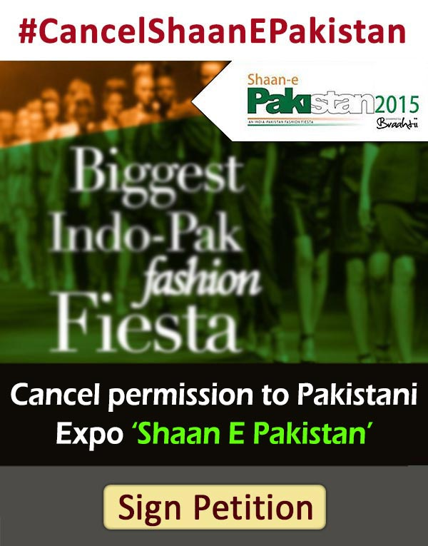 Side-Banner-Pak-Expo-New-English