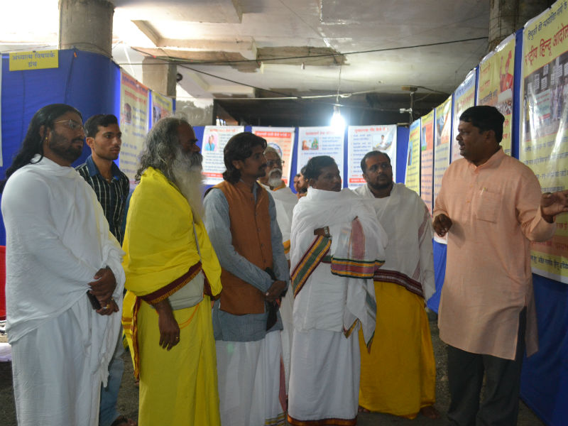 Varkari Sampraday saints along with HJS' Sunil Ghanvat at the Exhibition