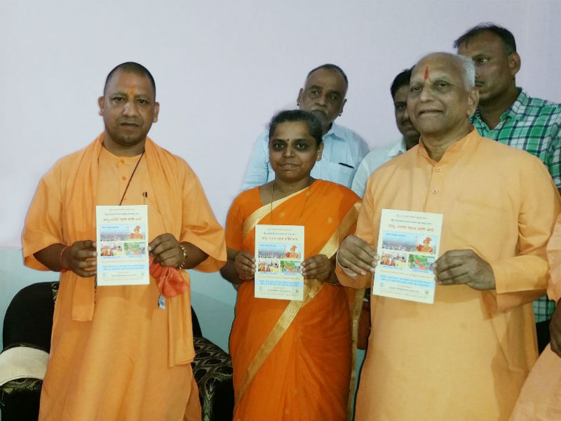 Release of the holy text 'True Sadhu-Saints' by Yogi Adityanath