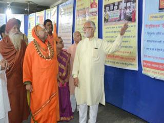hansdevacharyajee-maharaj-bhet