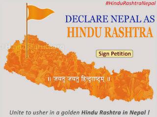 nepal_hindurashtra