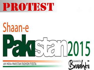 shaan_e_pakistan