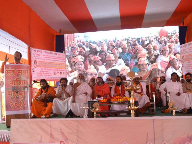 Shri Abhay Vartak of HJS addresing the devout hindus