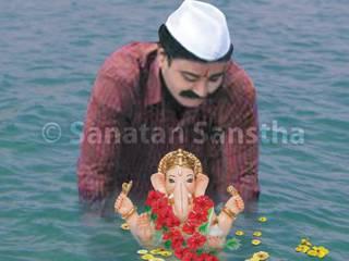 Ganesh_Visarjan