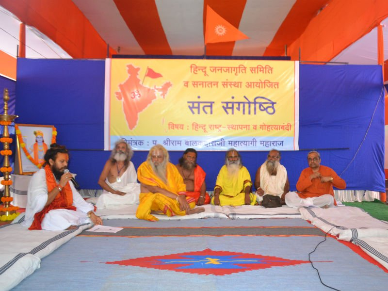 Pu. Rambalakdasji Mahatyagi Maharaj expressing his opinion