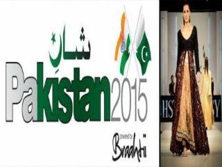 pakistan-programmes