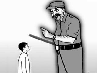 police_chaukashi