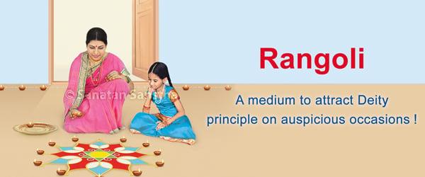 rangoli_banner_E