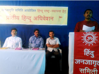 Jalgaon_convention
