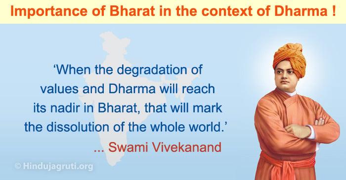 dharma_and_bharat