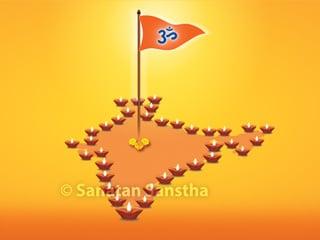 Correct way of chanting vedic mantras - Hindu Janajagruti Samiti
