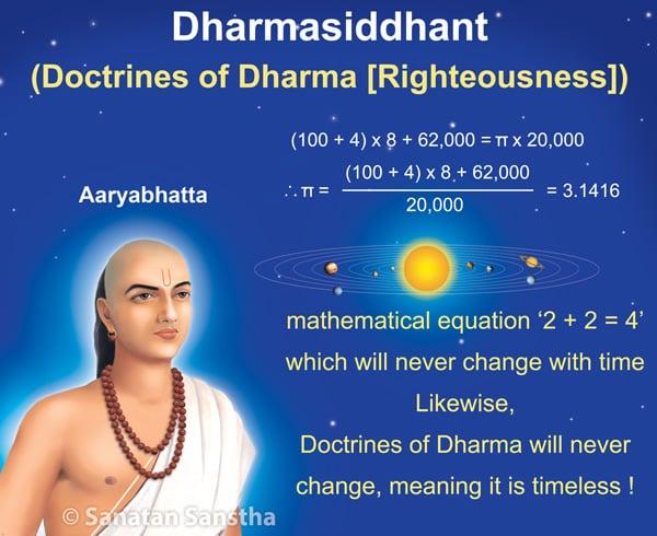 dharmasiddhant