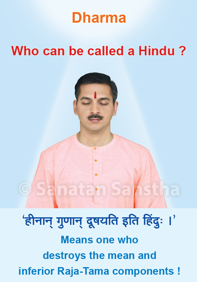 who_is_hindu-copy