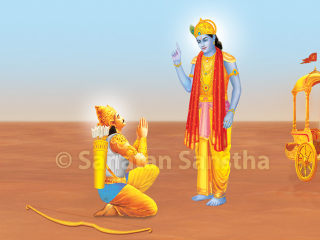 Arjun S Doubts About Karma Yoga And Clarifications Provided On Principles Of Karma Yoga By Shrikrushna Hindu Janajagruti Samiti