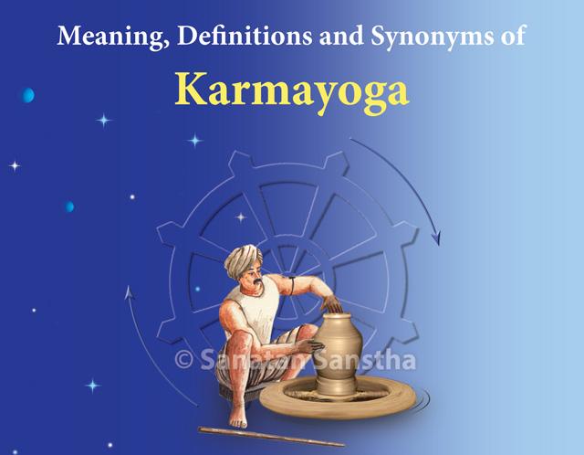 What Is Karma Yoga Hindu Janajagruti Samiti