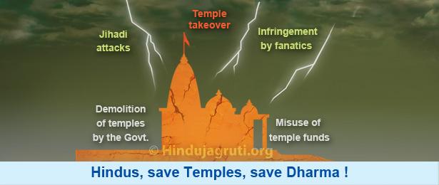 Save_temple_E