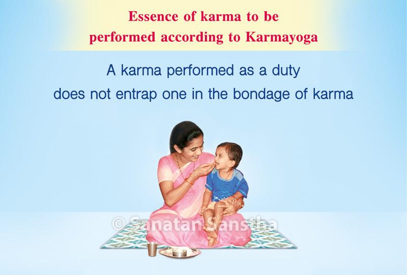 how-does-karma-work