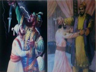 afjal-vadh-bhet320