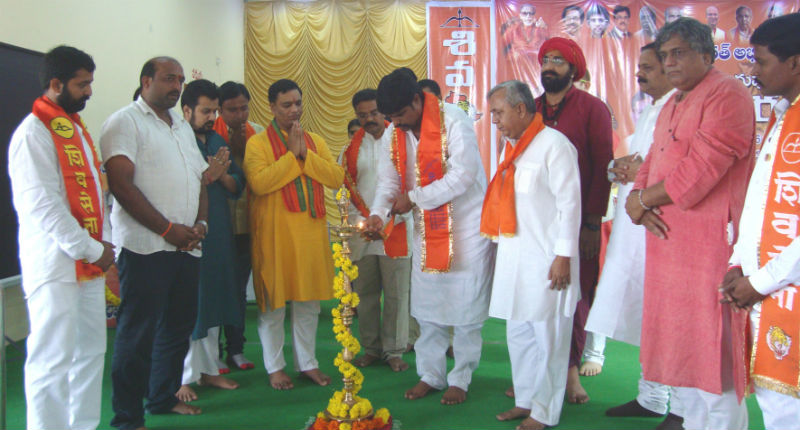 Inauguration of of huge rally for 'Ek Bharat Abhiyan' held at Indur (Telangana)