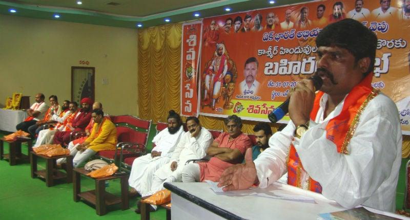 Indur (Telangana) : T. N. Murari, Regional President, Telangana and Andhra Pradesh, Shiv Sena addressing the rally