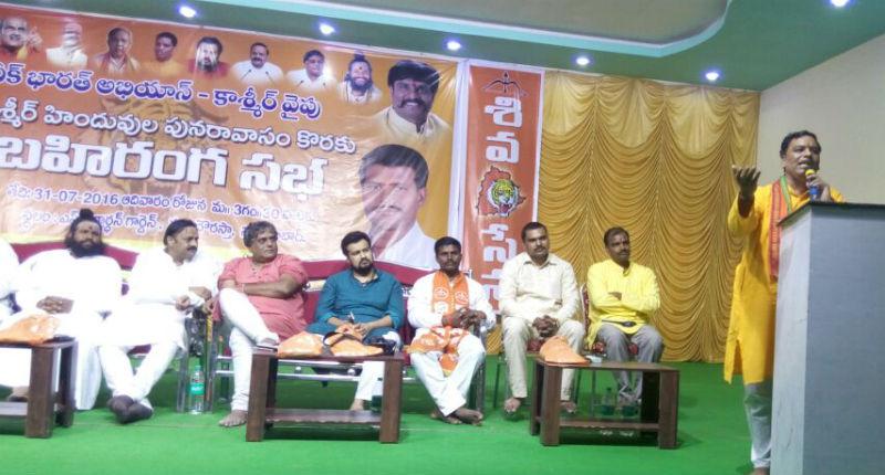 Indur (Telangana) : Ramesh Shinde, national spokesperson, HJS addressing the rally