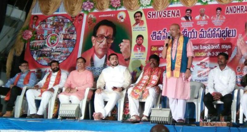 Karnool (AP) : Shri. Pramod Mutalik, the Founder-President of Sriram Sena addressing the rally
