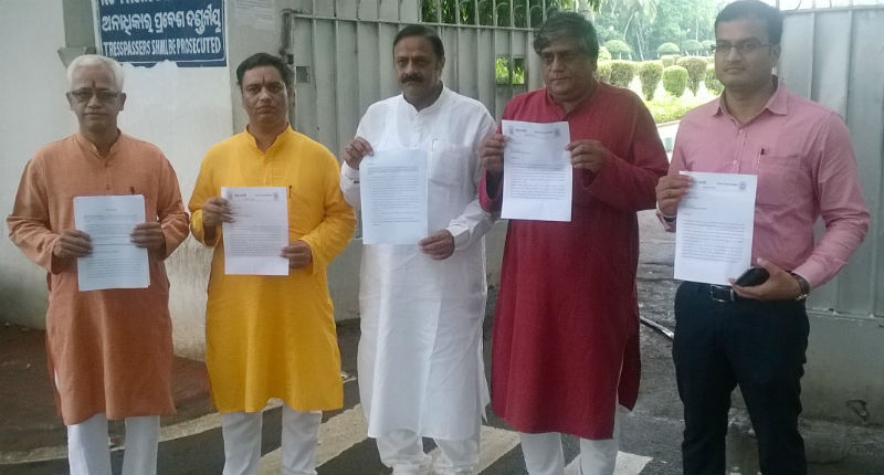 Memorandum on Panun Kashmir